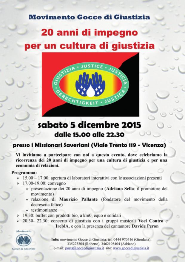Locandina 5 dicembre 2015 (definitiva 100dpi)