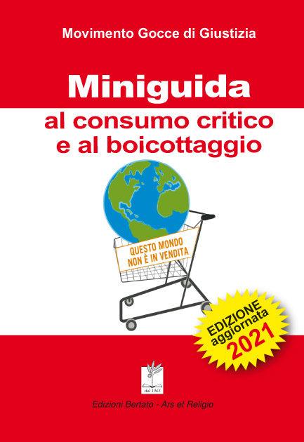 Miniguida al consumo critico e al boicottaggio - 11° edizione 2021